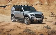 Все предложения по новым Land Rover Defender на AUTO.RIA