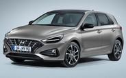 Все предложения по новым Hyundai i30 на AUTO.RIA