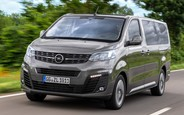 Купить новый  Opel Zafira Life на AUTO.RIA