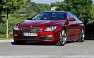 Всі пропозиції по уживаним BMW 6 Series на AUTO.RIA