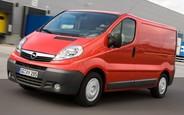 Все предложения по б/у Opel Vivaro на AUTO.RIA