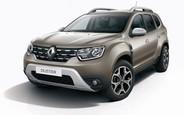 Подобрать новый Renault Duster на AUTO.RIA