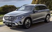 Купить Mercedes-Benz GLC на AUTO.RIA