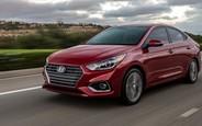 Все новые Hyundai на AUTO.RIA