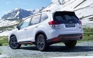 Всі пропозиції по новим Subaru Forester на AUTO.RIA