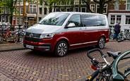 Всі пропозиції по новим Volkswagen Multivan на AUTO.RIA