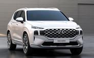 Купити новий Hyundai Santa Fe на AUTO.RIA