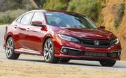 Всі пропозиції по новим Honda Civic на AUTO.RIA
