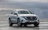 Все предложения по новым Mercedes-Benz EQC на AUTO.RIA