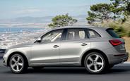 Купить б/у Audi Q5 на AUTO.RIA