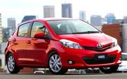 Почем б/у Toyota Yaris на AUTO.RIA?