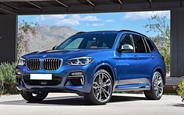 Купить новый BMW X3 на AUTO.RIA