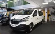 Купить новый пассажирский Renault Trafic на AUTO.RIA