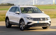 Всі пропозиції по новим Volkswagen Tiguan на AUTO.RIA