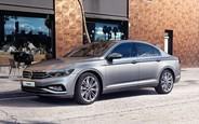 Присмотреть новый  Volkswagen Passat на AUTO.RIA
