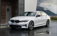 Скільки за новий BMW 3 Series на AUTO.RIA?