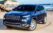 Купить б/у Jeep Cherokee на AUTO.RIA