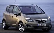 Купить б/у Opel Meriva на AUTO.RIA