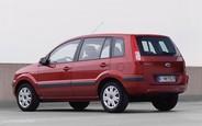 Купить б/у Ford Fusion на AUTO.RIA