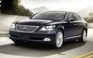 Купить б/у Lexus LS на AUTO.RIA