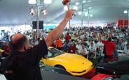 Купити чи продати автомобіль на аукціоні на AUTO.RIA