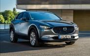 Скільки за новий Mazda CX-30 на AUTO.RIA?