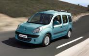 Купить б/у Renault Kangoo на AUTO.RIA