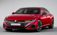 Купити новий VW Arteon на AUTO.RIA