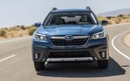 Усі нові Subaru на AUTO.RIA