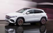 Почем новый Mercedes-Benz EQA на AUTO.RIA?