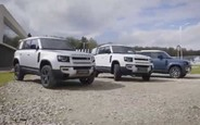 Все предложения по новым Land Rover Defender