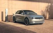 Все предложения по новым Hyundai Ioniq 5 на AUTO.RIA