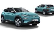 Все новые Hyundai Kona на AUTO.RIA