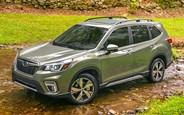 Почем новый  Subaru Forester на AUTO.RIA?