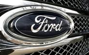 Купить б/у Ford на AUTO.RIA