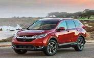 Все новые  Honda CR-V на AUTO.RIA