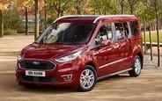 Скільки за новий Ford Tourneo Connect на AUTO.RIA?