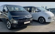 Присмотреться к новому  Hyundai Staria на AUTO.RIA