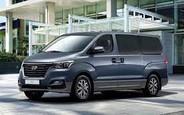 Купить новый  Hyundai H-1 на AUTO.RIA