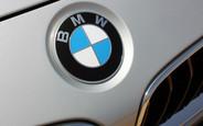 Выбрать свой BMW с пробегом на AUTO.RIA