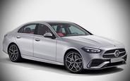 А может посмотреть новый  Mercedes-Benz C-Class на AUTO.RIA?