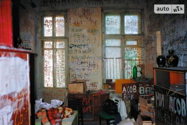 3% украинцев живут в коммуналках и общежитиях