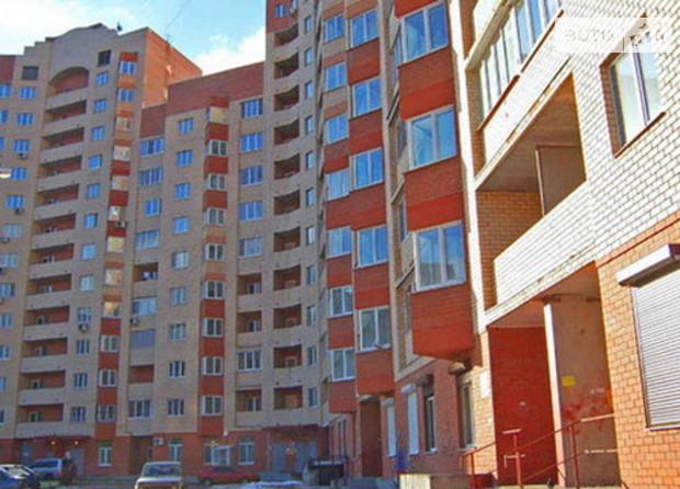 Цены на квартиры в регионах Украины
