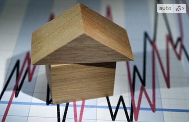 Цены на жилье будут стабильны до конца года