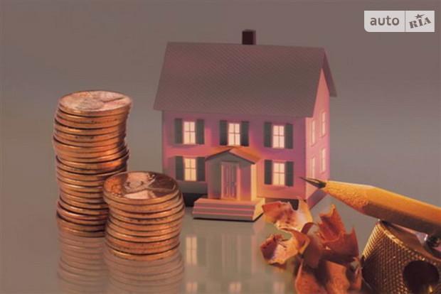 Какая недвижимость будет продаваема осенью?