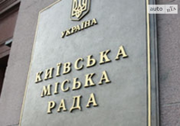 """""""Киевгорстрой"""" снова записали в список на приватизацию"""