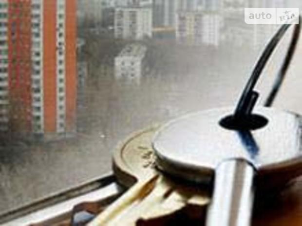 Киевская власть начала раздавать квартиры