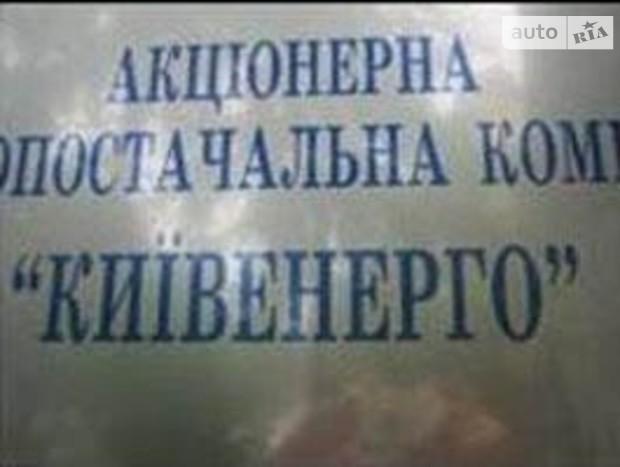 Киевсовет заморозил выделение земли «Киевэнерго»
