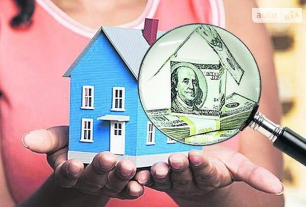 Количество сделок по продаже жилья по сравнению с 2009 году снизилось на 3,7%