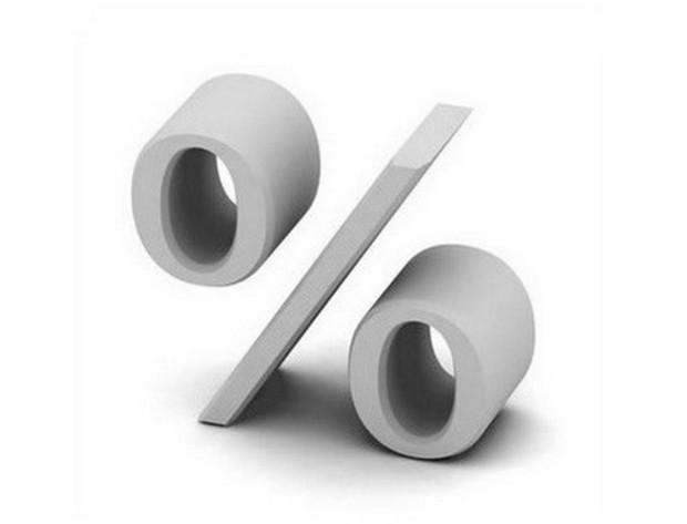Кредитные ставки строителям будет компенсировать госбюджет